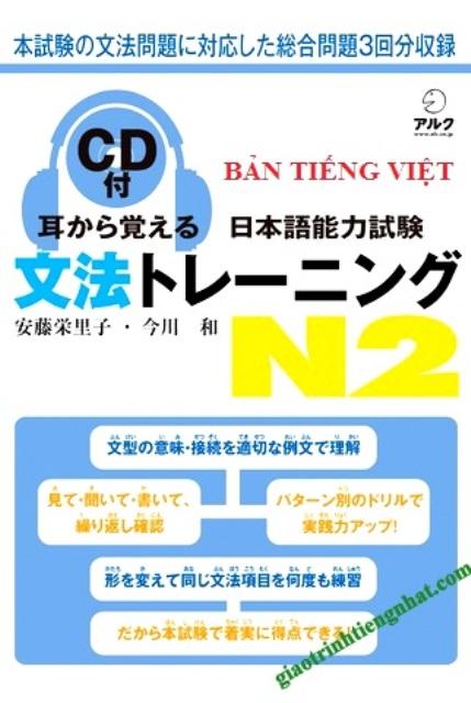 Lifestyle designSách Luyện Thi N2 Mimikara oboeru Ngữ Pháp – Nhật Việt (Kèm CD)