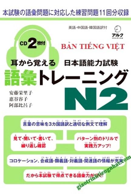 Sách Luyện Thi N2 Mimikara oboeru Từ Vựng – Nhật Việt (Kèm CD)