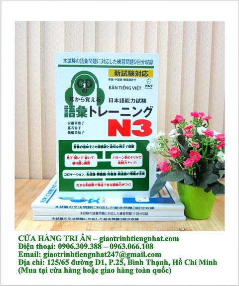 Sách Luyện Thi N3 Mimikara Oboeru Từ Vựng – Nhật Việt (Kèm CD)