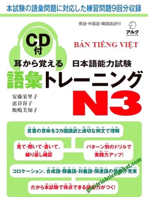 Lifestyle designSách Luyện Thi N3 Mimikara Oboeru Từ Vựng – Nhật Việt (Kèm CD)