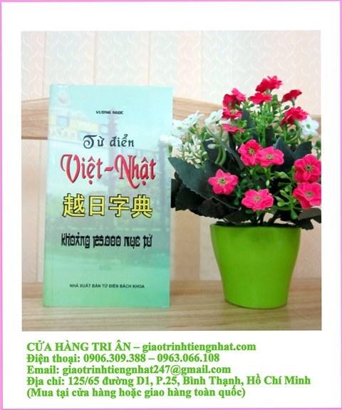 Từ Điển Việt Nhật – Vương Ngọc (Bìa mềm) (Cỡ nhỏ)