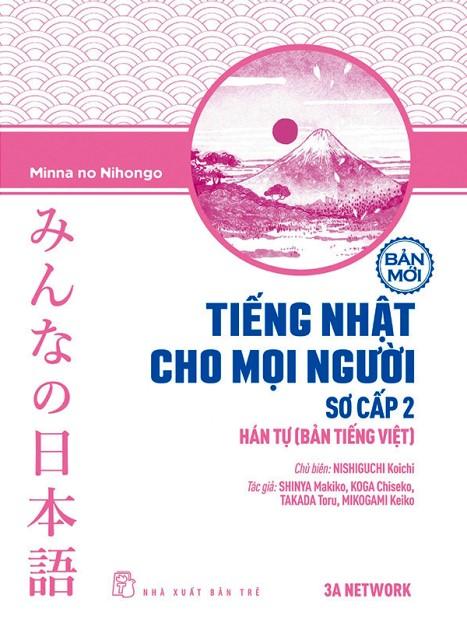 Giáo trình Minnano nihongo Sơ cấp 2 Hán tự – Bìa mới 2018