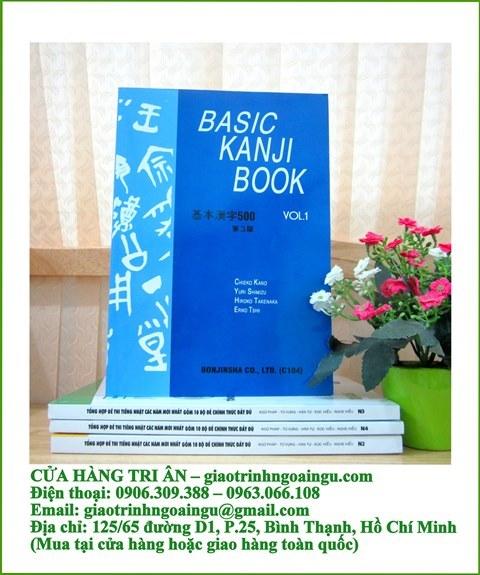 Basic Kanji Book Vol 1