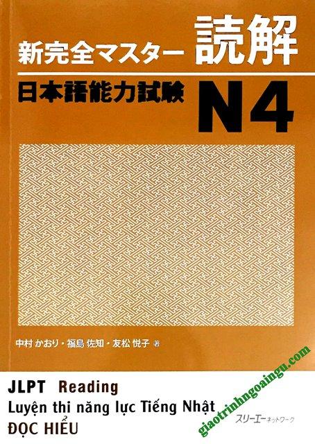Lifestyle designShinkanzen master N4 Đọc hiểu – Nhật Việt