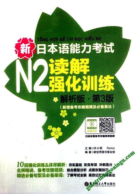 Tổng hợp đề thi Đọc hiểu N2