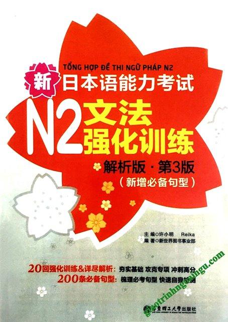 Tổng hợp đề thi Ngữ pháp N2