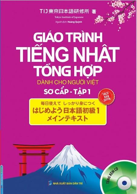 Lifestyle designGiáo trình tiếng Nhật tổng hợp dành cho người Việt Sơ cấp Tập 1 – Kèm CD