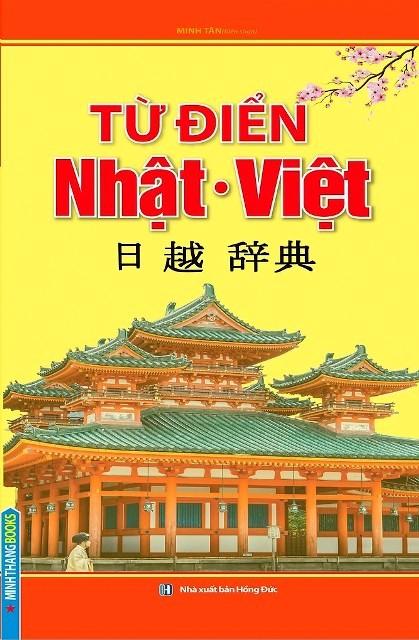 Từ điển Nhật Việt – Minh Tân – Bìa cứng, cỡ nhỏ