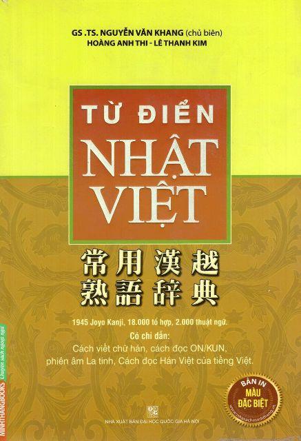 Lifestyle designTừ điển Nhật Việt – Nguyễn Văn Khang – Bản màu – Bìa cứng