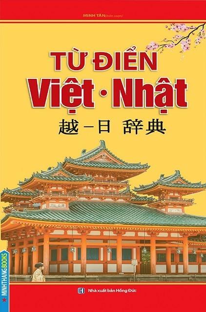 Lifestyle designTừ điển Việt Nhật – Kamiya Taeko – Bìa cứng, cỡ nhỏ