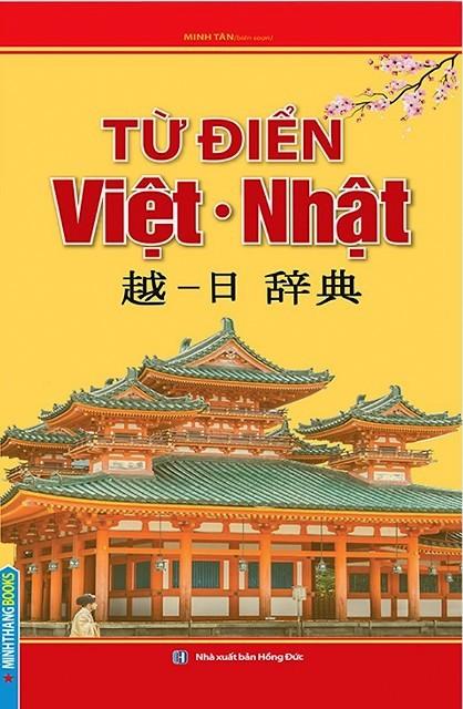 Lifestyle designTừ điển Việt Nhật – Kamiya Taeko – Bìa mềm, cỡ nhỏ
