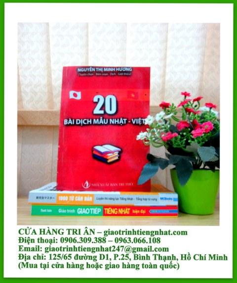 Sách Học Tiếng Nhật 20 Bài Dịch Mẫu Nhật Việt