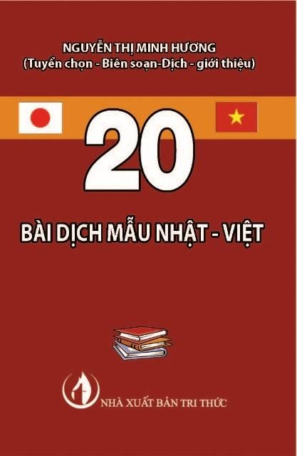 Lifestyle design20 bài dịch mẫu Nhật Việt – Có tiếng Việt