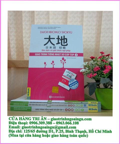 Daichi Nihongo Shokyu Sơ cấp 2 Bản dịch và giải thích ngữ pháp