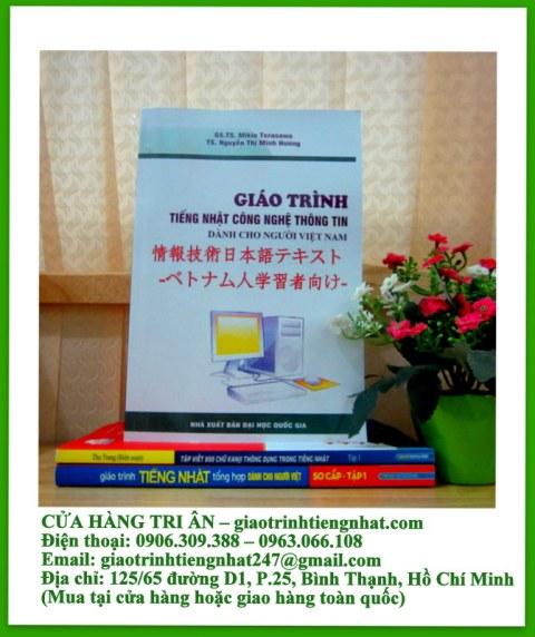 Giáo trình tiếng Nhật công nghệ thông tin dành cho người Việt Nam – Có tiếng Việt