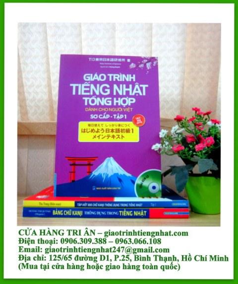 Giáo trình tiếng Nhật tổng hợp dành cho người Việt Sơ cấp Tập 1 – Kèm CD