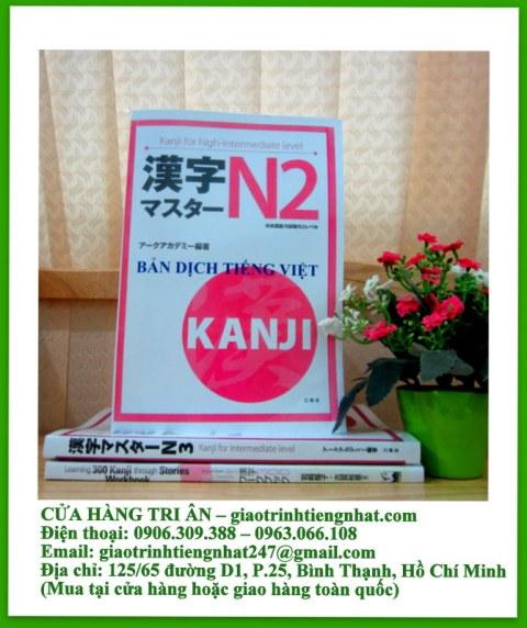 Kanji master N2 – Có tiếng Việt