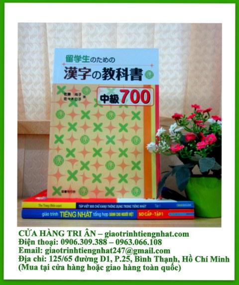 Sách Luyện Thi N2 và N3 Kanji no Kyokasho Chukyu 700 (Sách Giáo Khoa Chữ Hán Trung Cấp – Có Tiếng Việt)