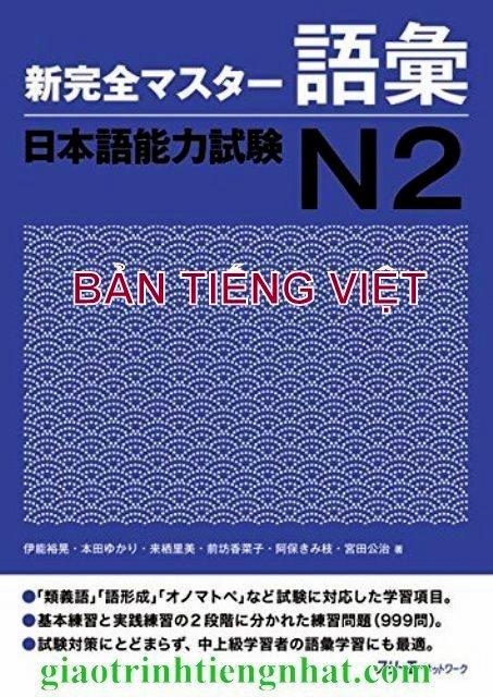 Lifestyle designShinkanzen master N2 Từ vựng Goi – Bản màu –  Có tiếng Việt
