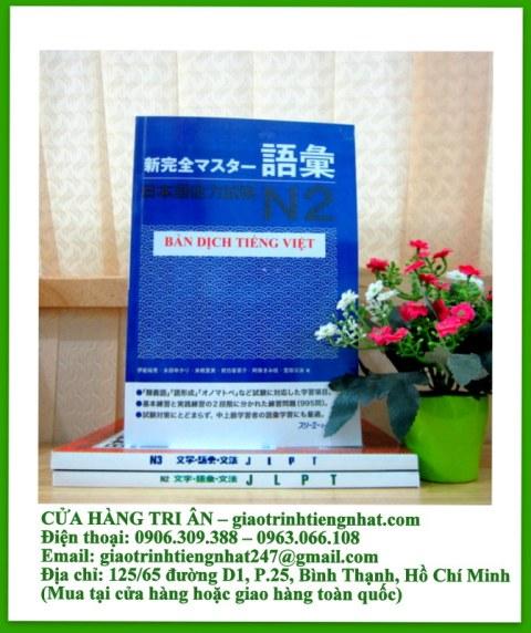Shinkanzen master N2 Từ vựng Goi – Có tiếng Việt