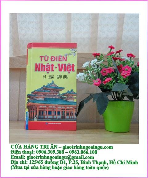 Từ điển Nhật Việt – Kamiya Taeko – Bìa cứng, cỡ nhỏ