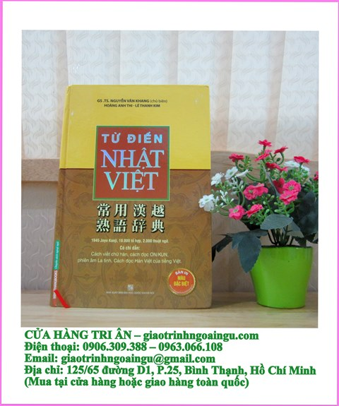 Từ điển Nhật Việt – Nguyễn Văn Khang – Bản màu – Bìa cứng