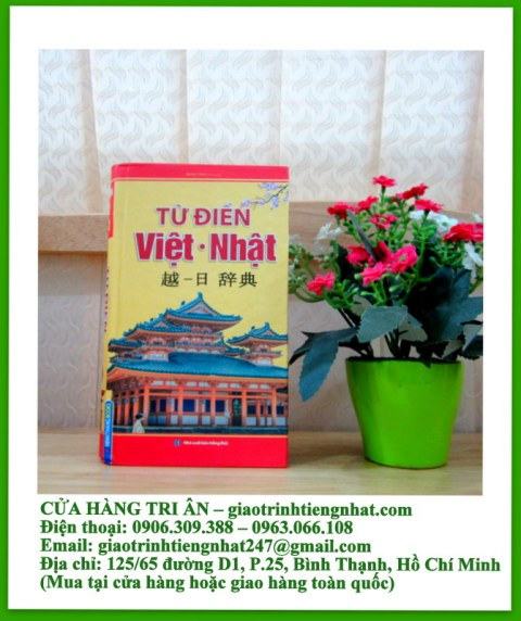 Từ điển Việt Nhật – Minh Tân – Bìa cứng, cỡ nhỏ