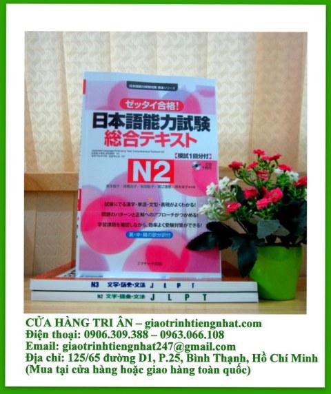Zettai gokaku Sougou Tekisuto N2 – Kèm CD (Tổng hợp kiến thức cho kỳ thi JLPT N2)