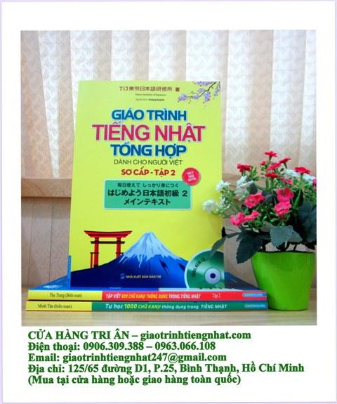 Giáo trình tiếng Nhật tổng hợp dành cho người Việt sơ cấp Tập 2 – Kèm CD