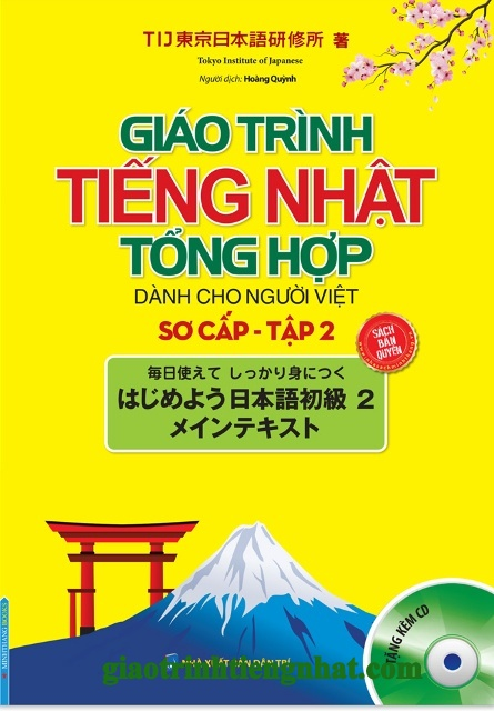 Lifestyle designGiáo trình tiếng Nhật tổng hợp dành cho người Việt sơ cấp Tập 2 – Kèm CD