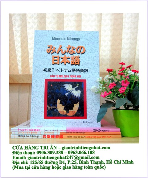 Minna no nihongo Sơ cấp 1 – Bản từ mới dịch tiếng Việt