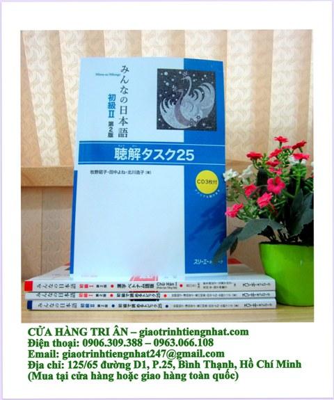 Minna no Nihongo Sơ cấp 2 Choukai Tasuku 25 – Phiên bản 2018 (Tải app)