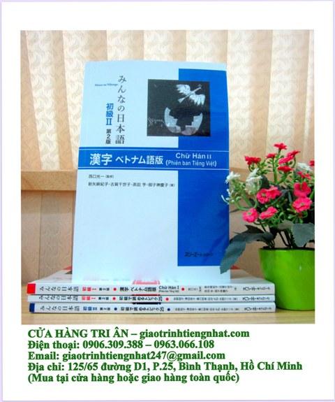 Minna no Nihongo Sơ cấp 2 Hán tự – Phiên bản 2018 Nhật Việt