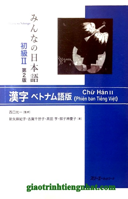 Lifestyle designMinna no Nihongo Sơ Cấp 2 Bản Mới – Kanji (Hán Tự Bài Học – Có Tiếng Việt)
