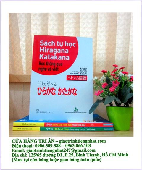 Sách tự học Hiragana Katakana Học thông qua nghe và viết