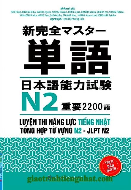 Lifestyle designShinkanzen master Tango N2 – 2200 từ vựng JLPT N2