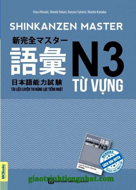Lifestyle designSách Luyện Thi N3 Shinkanzen Masuta Goi (Luyện Thi Năng Lực Tiếng Nhật N3 Từ Vựng – Có Tiếng Việt)