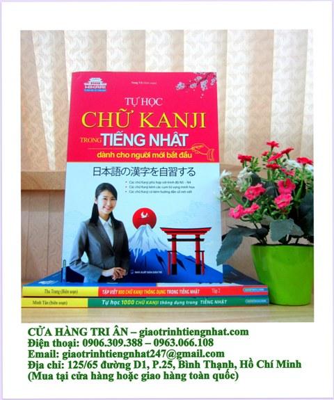 Sách Học Tiếng Nhật Tự Học Chữ Kanji Trong Tiếng Nhật Dành Cho Người Mới Bắt Đầu (Có Tiếng Việt)