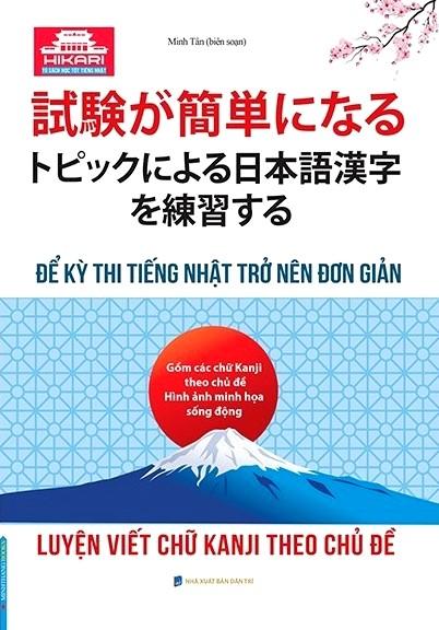 Lifestyle designSách Học Tiếng Nhật Để Kỳ Thi Tiếng Nhật Trở Nên Đơn Giản – Luyện Viết Chữ Kanji Theo Chủ Đề (Có Tiếng Việt)