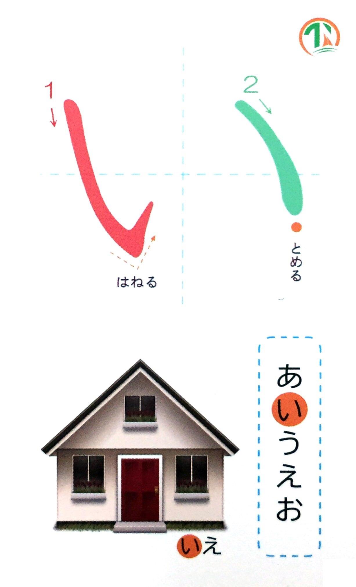 Flashcard Hiragana & Katakana – 2 xấp