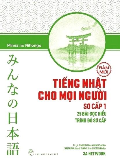 Lifestyle designMinna Sơ Cấp 1 Mới – Tiếng Nhật Cho Mọi Người – 25 Bài Đọc Hiểu (Có Tiếng Việt)