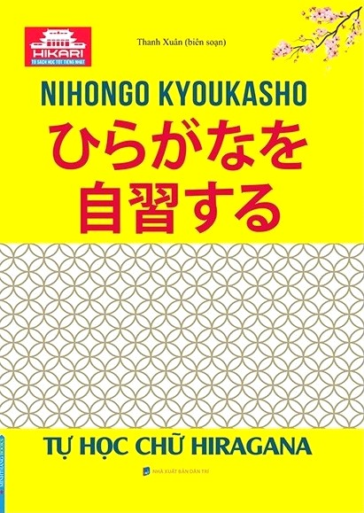 Sách Học Tiếng Nhật Nihongo Kyoukasho Tự Học Chữ Hiragana (Có Tiếng Việt)