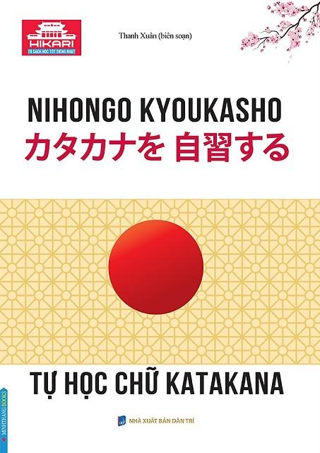 Lifestyle designNihongo Kyoukasho – Tự học chữ Katakana