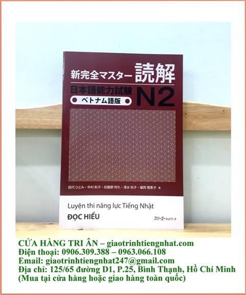 Trọn Bộ Sách Luyện Thi N2 Shinkanzen Master – 5 Cuốn (5 Kỹ Năng – Có Tiếng Việt)