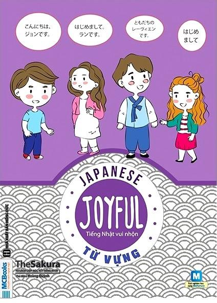Lifestyle designTiếng Nhật vui nhộn – Từ vựng