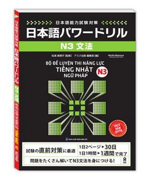 Lifestyle designNihongo Pawa Doriru N3 Bunpou – Bộ đề luyện thi năng lực tiếng Nhật N3 Ngữ pháp