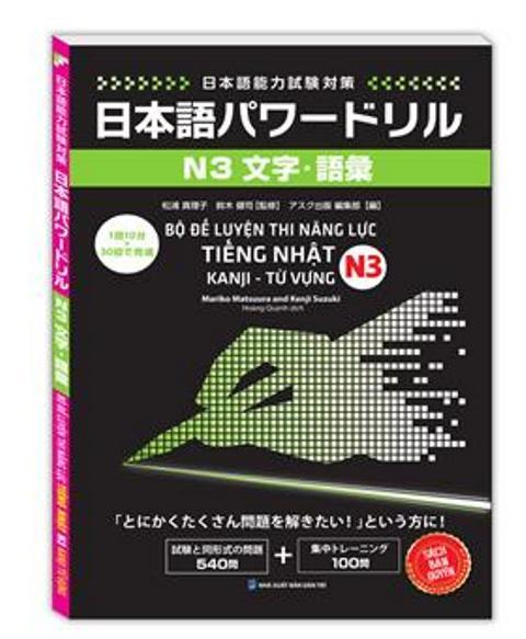 Lifestyle designNihongo Pawa Doriru N3 Moji Goi – Bộ đề luyện thi năng lực tiếng Nhật N3 Kanji Từ vựng