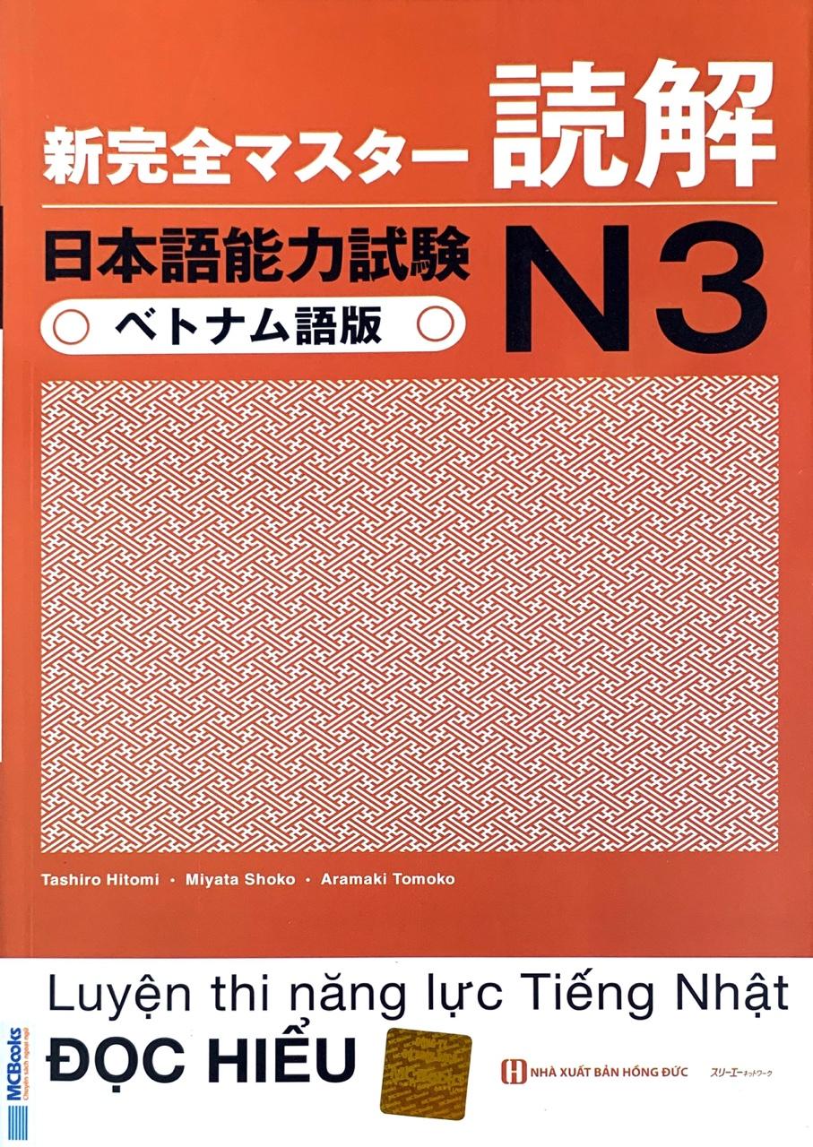 Lifestyle designSách Luyện Thi N3 Shinkanzen Masuta Dokkai (Luyện Thi Năng Lực Tiếng Nhật N3 Đọc Hiểu – Có Tiếng Việt)