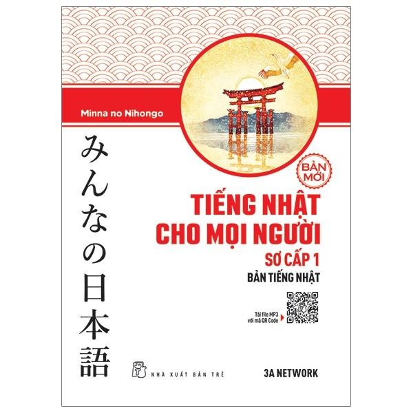 Lifestyle designGiáo trình Minnano nihongo Sơ cấp 1 Bản Tiếng Nhật – Bìa mới 2018 (Kèm link CD)
