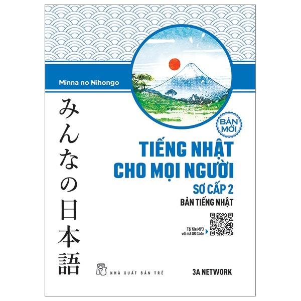 Lifestyle designGiáo trình Minnano nihongo Sơ cấp 2 Bản tiếng Nhật – Bìa mới 2018 (Link CD)